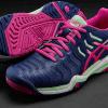 Asics Gel Resolution 7 Men's Tennis Shoe Review